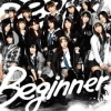 Copertina di 'Beginner [Theater Edition]'