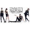 Copertina di 'I Don't Care (Baek Kyoung Remix) '