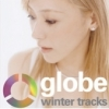 Copertina di 'globe winter tracks'