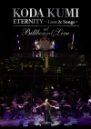 Copertina di 'KODA KUMI ''ETERNITY ~Love & Songs~''at Billboard Live '