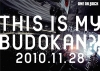 Copertina di 'THIS IS MY BUDOKAN?! 2010.11.28'