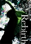 "Copertina di '2010 Live ""Re:birth"" ~Live at YOKOHAMA ARENA~'"