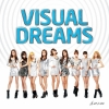 Copertina di 'Visual Dreams (POP!POP!)'
