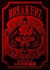 Copertina di 'BREAKERZ LIVE 2010 ''WISH 02'' in Nippon Budokan'