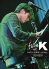 Copertina di 'film K vol.3 ''live K in Budokan - so long - 20101130'''