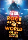 Copertina di 'GLAY ROCK AROUND THE WORLD 2010-2011 LIVE IN SAITAMA SUPER ARENA -SPECIAL EDITION-'