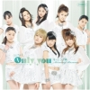 Copertina di 'Single V - Only you'