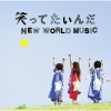 Copertina di 'Waratteitanda / NEW WORLD MUSIC'