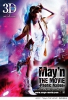 Copertina di 'May'n THE MOVIE -Phonic Nation-'