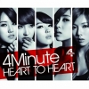 Copertina di 'HEART TO HEART [Limited Edition Type A]'