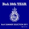 Copertina di 'BoA SUMMER SELECTION 2011'