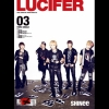 Copertina di 'LUCIFER [Limited Edition Type A]'