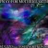 Copertina di 'PRAY FOR MOTHER EARTH'