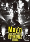 Copertina di 'May'n Special Concert DVD 2011 ''RHYTHM TANK!!'' at Nippon Budokan'