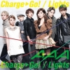 Copertina di 'Charge & Go! / Lights [Limited Editions]'