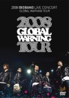 Copertina di '2008 BIGBANG Live Concert ''Global Warning Tour'''
