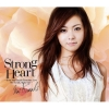 Copertina di 'Strong Heart ~from Mai Kuraki Premium Live One for all, All for one~ (Limited Edition)'