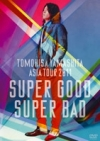Copertina di 'TOMOHISA YAMASHITA ASIA TOUR 2011 SUPER GOOD SUPER BAD'