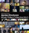 Copertina di 'DREAMOVIES 3 -Ayaka Hirahara Music Video Collection Vol. 3-'