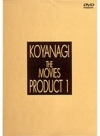 Copertina di 'KOYANAGI THE MOVIES PRODUCT 1'