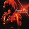 Copertina di 'KOYANAGI THE BUDOKAN -KOYANAGI THE LIVE IN JAPAN 2000-'
