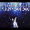 Copertina di 'KOYANAGI THE LIVE IN JAPAN 2001-2002'