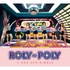 Copertina di 'Roly-Poly [Limited Edition Type A]'