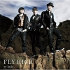 Copertina di 'FLY HIGH (Limited Edition Type B)'