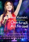 Copertina di 'Mai Kuraki Premium Live One for all, All for one'