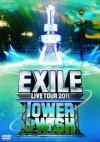 Copertina di 'EXILE LIVE TOUR 2011 TOWER OF WISH ~Negai no To~ (2DVD)'