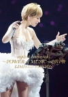 Copertina di 'ayumi hamasaki ~POWER of MUSIC~ 2011  LIMITED EDITION'