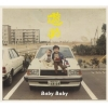 Copertina di 'Baby Baby [Limited Edition Type A]'