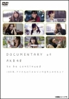 Copertina di 'DOCUMENTARY of AKB48 to be continued 10 Nengo, Shojo Tachi wa Ima no Jibun ni Nani wo Omounodaro?'