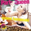 Copertina di 'Party Queen'