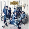 Copertina di 'Kis-My-1st (Limited Edition A)'