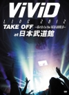 Copertina di 'ViViD LIVE 2012 ''TAKE OFF ~Birth to the NEW WORLD~'''