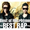 Copertina di 'Best of Hilcrhyme ~BEST RAP~'