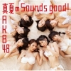 Copertina di 'Manatsu no Sounds Good! [Theater Edition]'