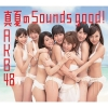 Copertina di 'Manatsu no Sounds Good! [Type A]'
