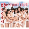 Copertina di 'Manatsu no Sounds Good! [Type B]'