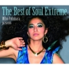 Copertina di 'The Best of Soul Extreme [Limited Edition]'