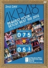 Copertina di 'AKB48 Request Hour Setlist Best 100 2012 Day 2 '