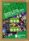 Copertina di 'AKB48 Request Hour Setlist Best 100 2012 Day 3'