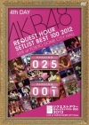 Copertina di 'AKB48 Request Hour Setlist Best 100 2012 Day 4'