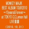 Copertina di 'Somewhere Out There (MONKEY MAJIK BEST ALBUM TOUR 2010 ~10Years & Forever~ at TOKYO C.C.Lemon Hall (2010.10.31))'