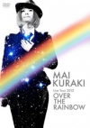 Copertina di 'Mai Kuraki Live Tour 2012 ~OVER THE RAINBOW~'