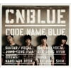 Copertina di 'CODE NAME BLUE (Limited Edition)'