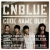 Copertina di 'CODE NAME BLUE (Lawson Limited Edition)'