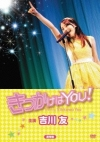 Copertina di 'Kikkake wa YOU! (Limited Edition)'
