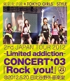Copertina di '2nd JAPAN TOUR 2012 ~Limited addiction~ CONCERT*03『Rock you!』@2012.5.20 Hibiya Yagai Ongakudo [Limited Edition]'